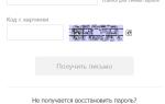 Как изменить пароль на Wildberries: пошаговая инструкция