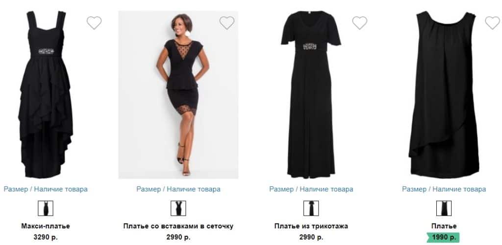 Фото 3 черных вечерних платьев Бонприкс