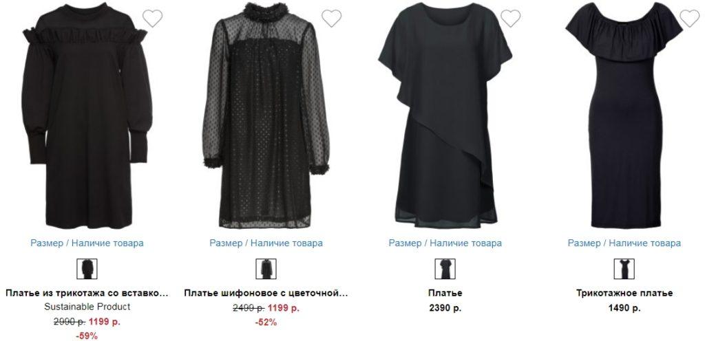 Фото черных вечерних платьев Бонприкс