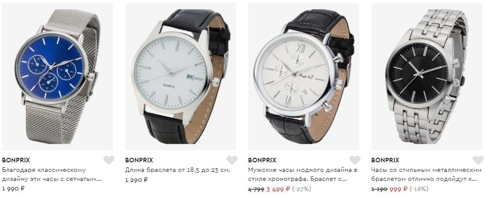 Каталог часов Бонприкс для мужчин