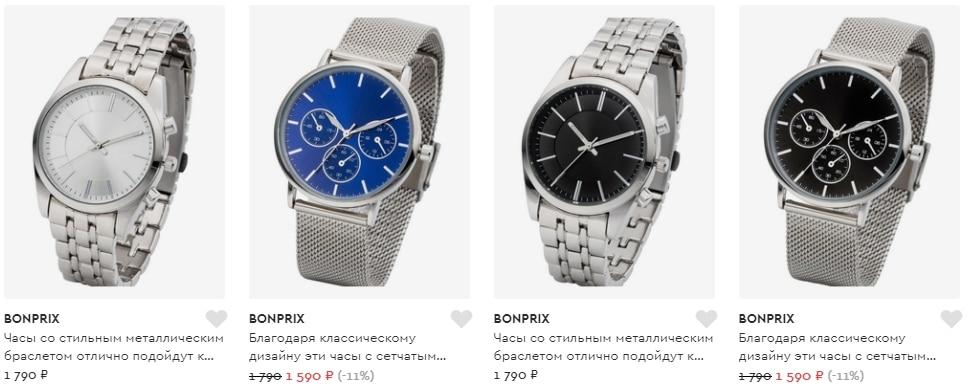 Все модели часов Бонприкс для мужчин