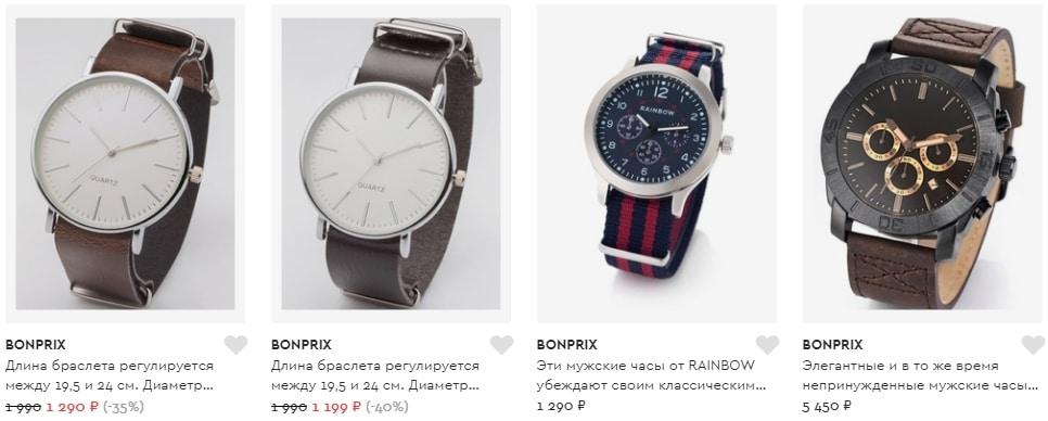Все модели мужских часов Бонприкс - часть 2