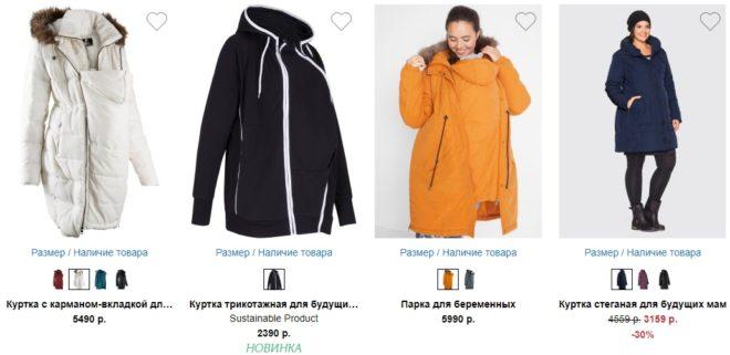 Куртки больших размеров для беременных на bonprix