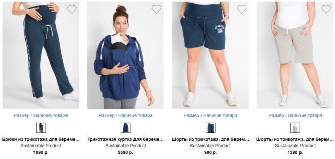 Одежда бонприкс для занятий спортом беременным