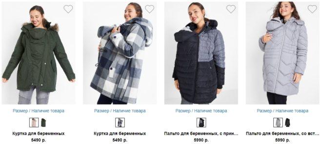 Пальто бонприкс для беременных