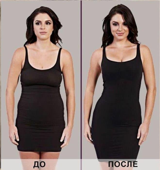 Реальное фото до и после Slim Shapewear
