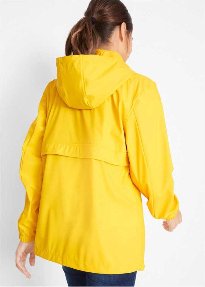 Желтая ветровка Bonprix